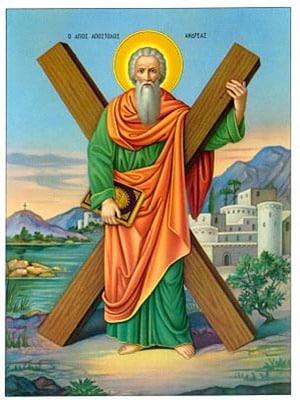 Άγιος Απόστολος Ανδρέας