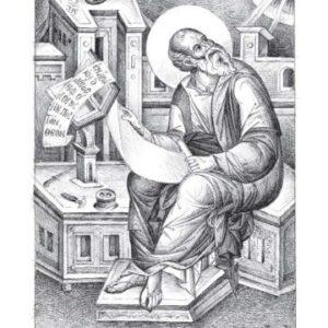 Καινή Διαθήκη Τρεμπέλα