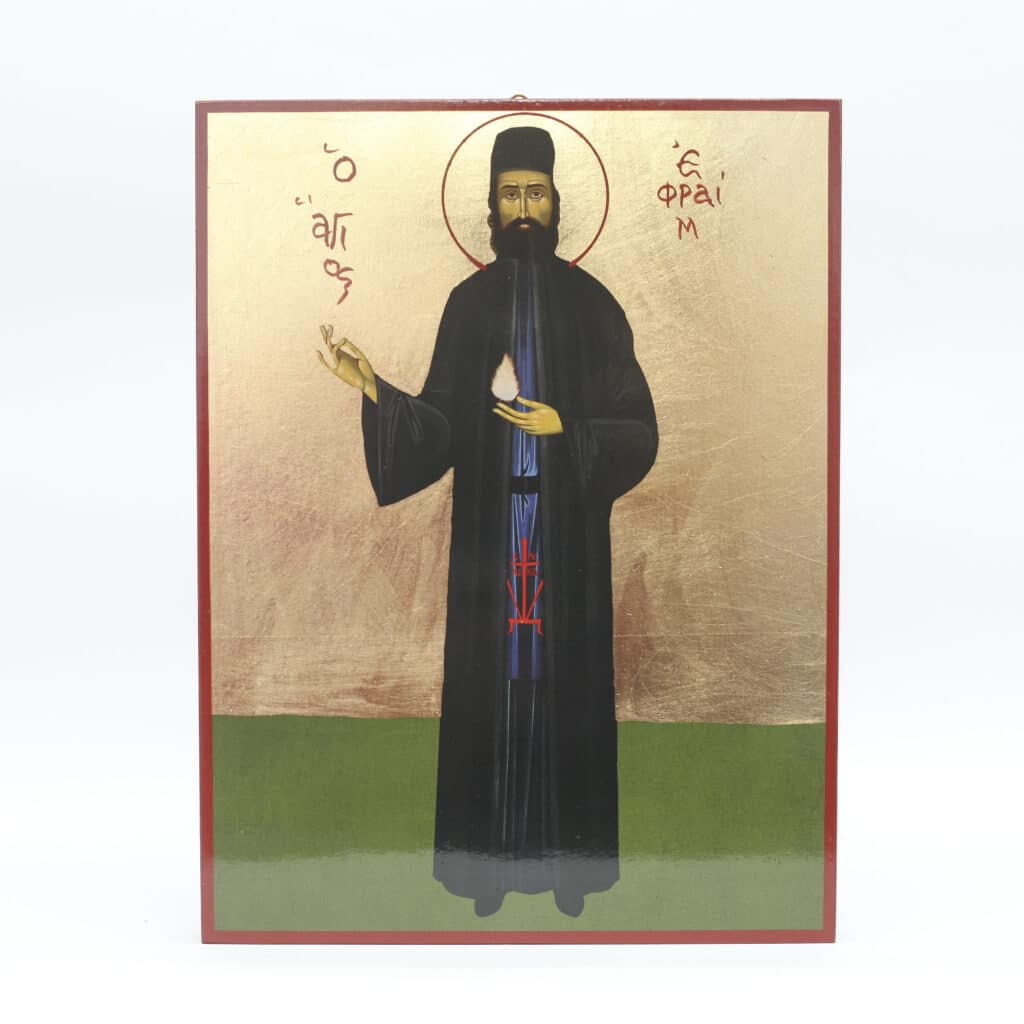 Εικόνα Αγίου Εφραίμ