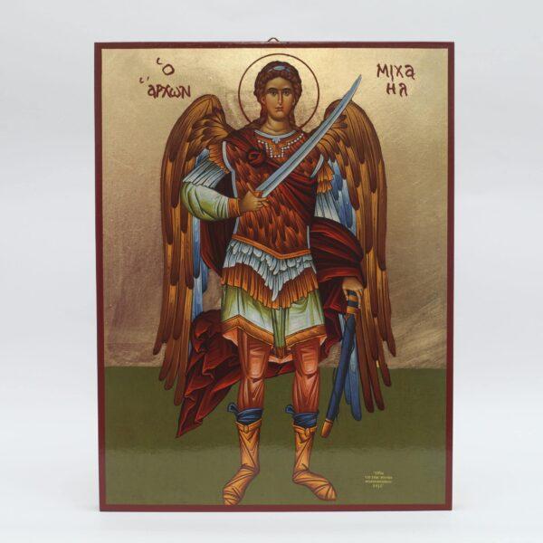 Εικόνισμα Αρχάγγελος Μιχαήλ