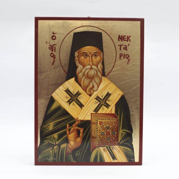 Εικόνα Αγίου Νεκταρίου