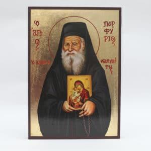 Εικόνα Άγιος Πορφύριος