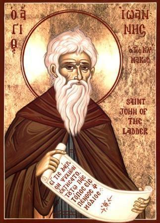 Ποια είναι η κλίμακα του Αγίου Ιωάννη