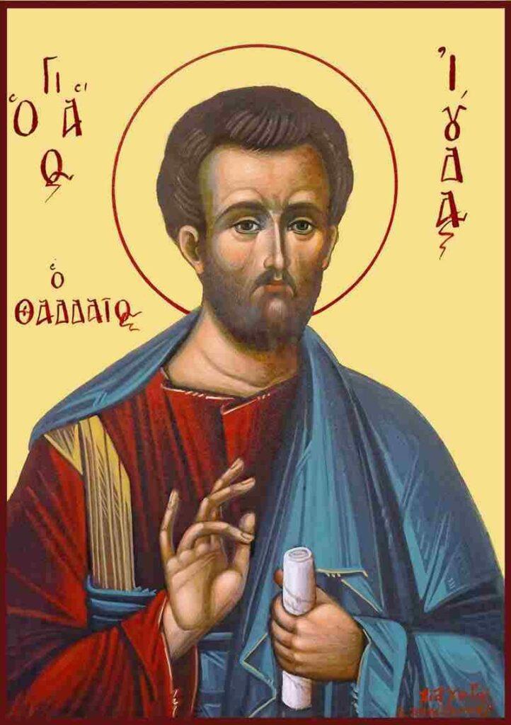 Άγιος Ιούδας ο Θαδδαίος