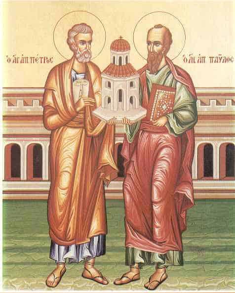 Πέτρου και Παύλου